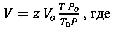 Способ оценки количества приповерхностного газа в газовой ловушке