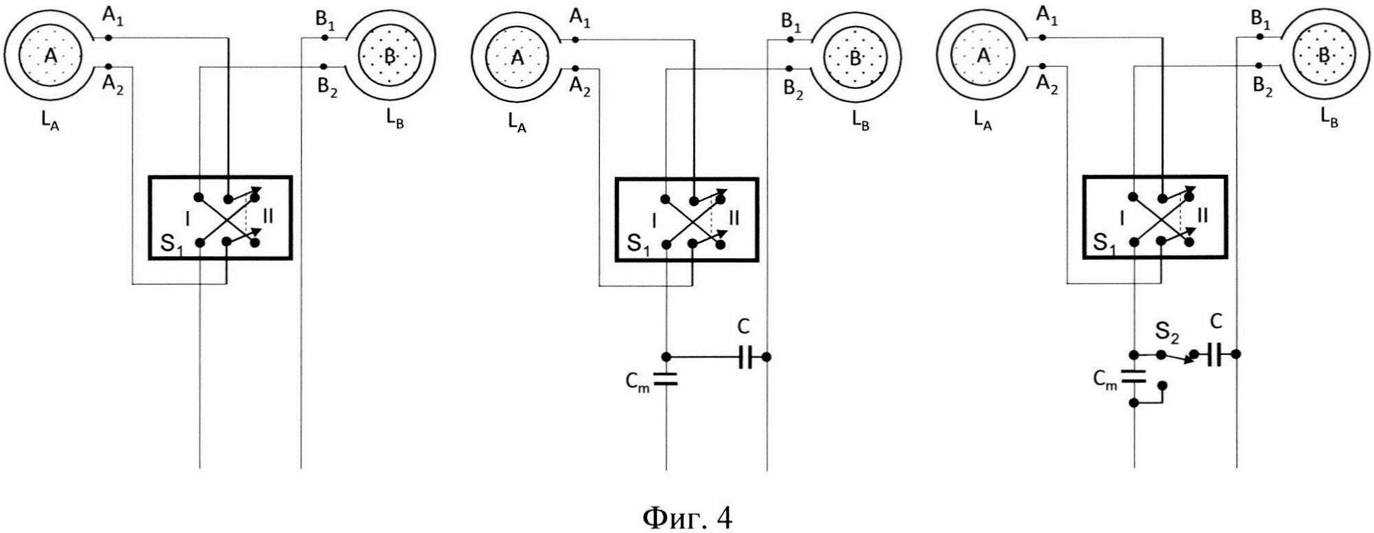 Способ неинвазивной идентификации объектов по их спектрам ямр и устройство для его осуществления