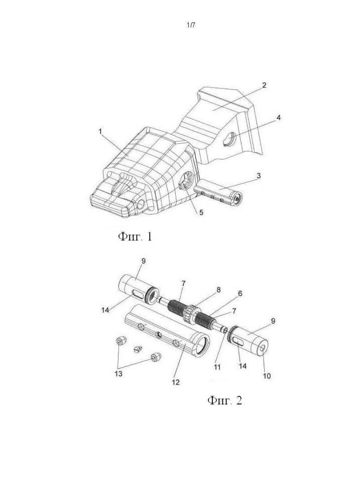 Фиксирующее устройство для крепления изнашиваемого элемента к опоре в машине для земляных работ