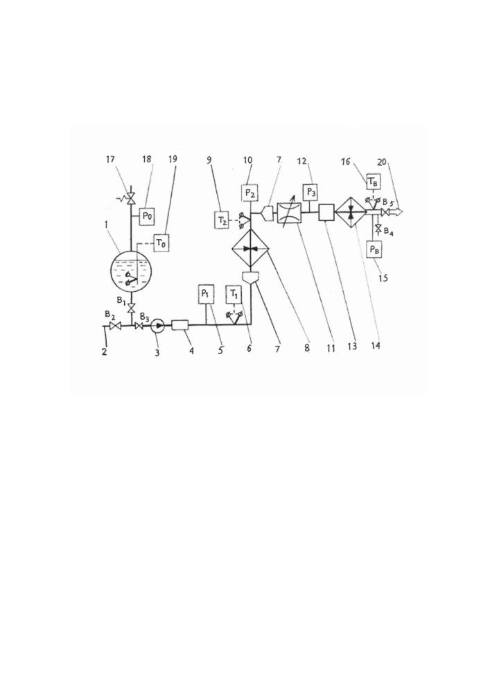 Способ регазификации жидкости и установка для регазификации жидкости