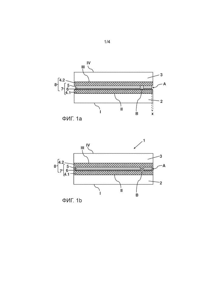 Способ изготовления многослойного стекла с отражающим инфракрасное излучение покрытием на пленочной подложке