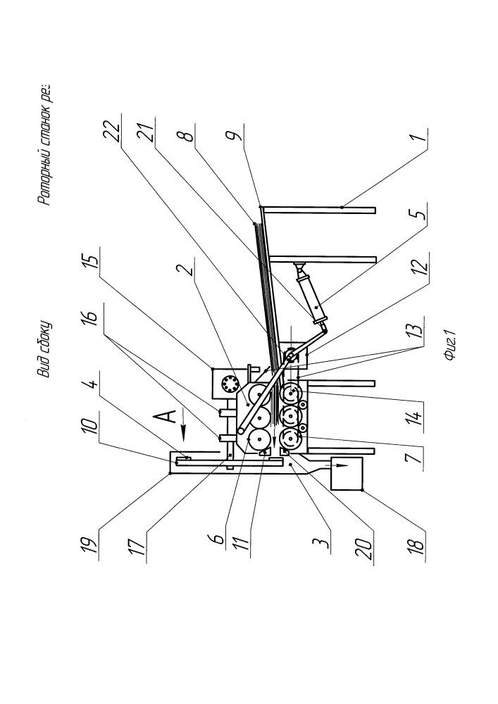 Роторный станок резки пороховых шнуров