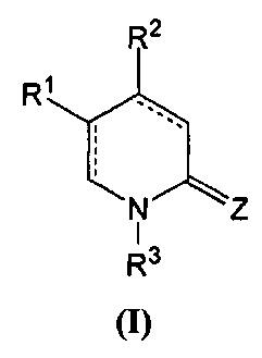 Противофиброзные пиридиноны
