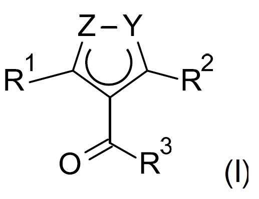 Производное изоксазола в качестве ингибитора мутантной изоцитратдегидрогеназы 1