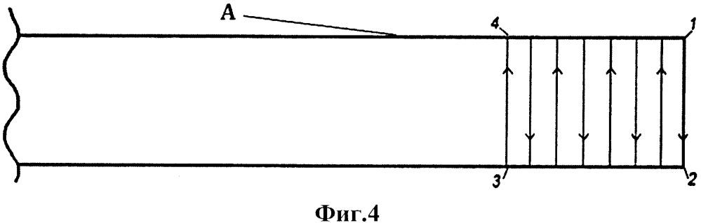 Способ ремонта эксплуатационных повреждений поверхности катания головки железнодорожного рельса