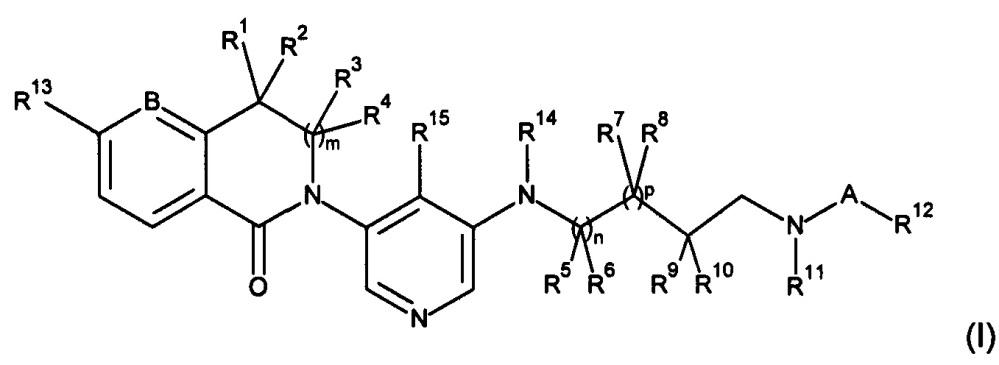 Новые соединения 3,4-дигидро-2н-изохинолин-1-она и 2,3-дигидроизоиндол-1-она