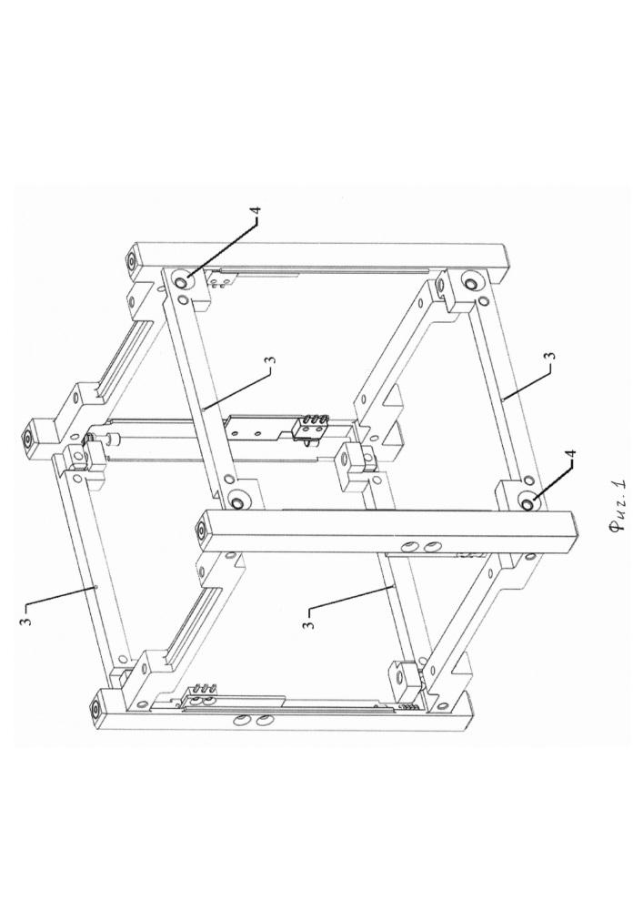 Спутник-конструктор - учебно-демонстрационная модель