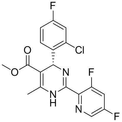 Производное на основе дигидропиримидо-кольца в качестве ингибитора hbv