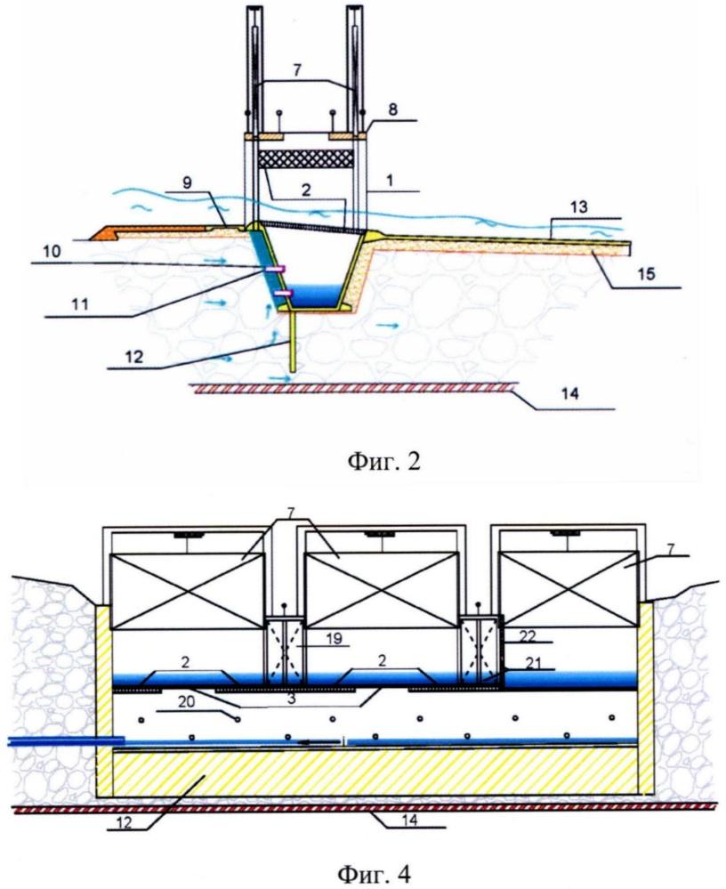 Водозаборное сооружение для приема воды из горных и предгорных рек для малых гэс