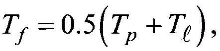 Способ определения коэффициента сопротивления твердых сферических частиц в неизотермических условиях