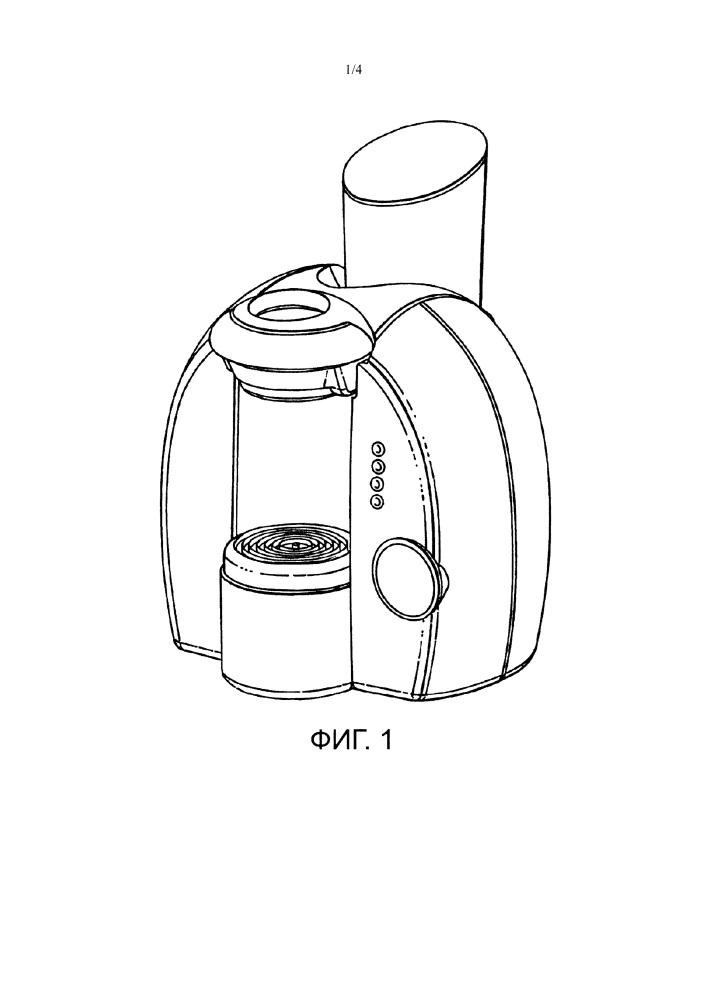 Концентрат для молочных напитков, капсула для приготовления напитка и способ приготовления напитка с капсулой