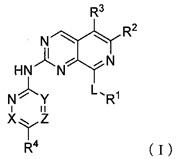 Производное пиридо[3,4-d]пиримидина и его фармацевтически приемлемая соль