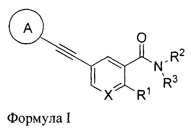 5-ароматическое алкинилзамещенное бензамидное соединение и способ его получения, фармацевтическая композиция и их применение