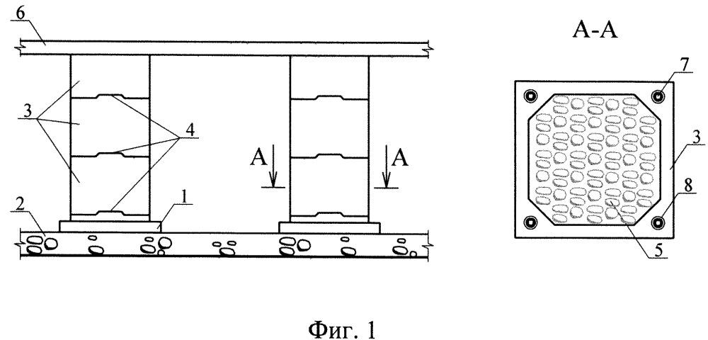 Причальное сооружение мостового типа на опорах из пустотелых железобетонных массивов для районов с повышенной сейсмичностью