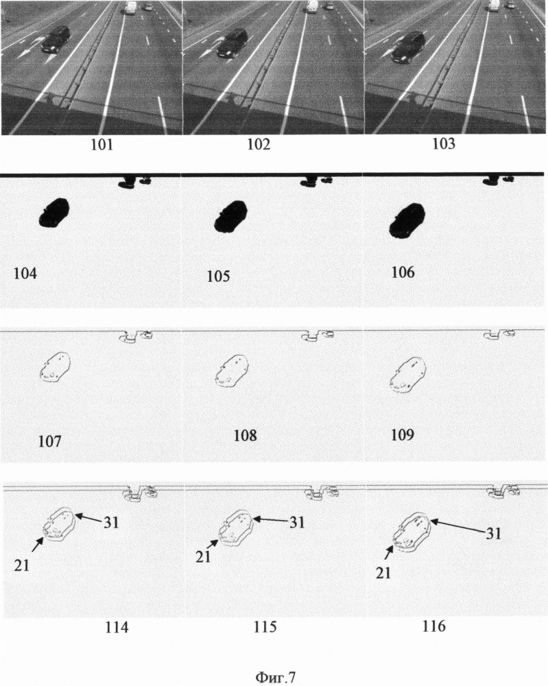 Способ определения скорости по видео