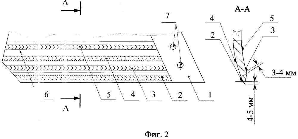 Способ повышения стойкости к абразивному изнашиванию остова и ресурса составных лемехов плужных корпусов