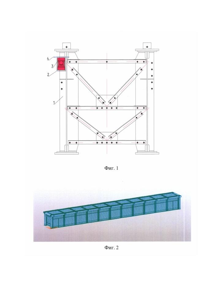 Способ виброобработки конструкции для изменения напряженно-деформированного и структурного состояния материала
