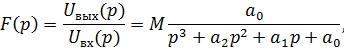 Активный rc-фильтр нижних частот третьего порядка с дифференциальным входом на базе операционного усилителя с парафазным выходом
