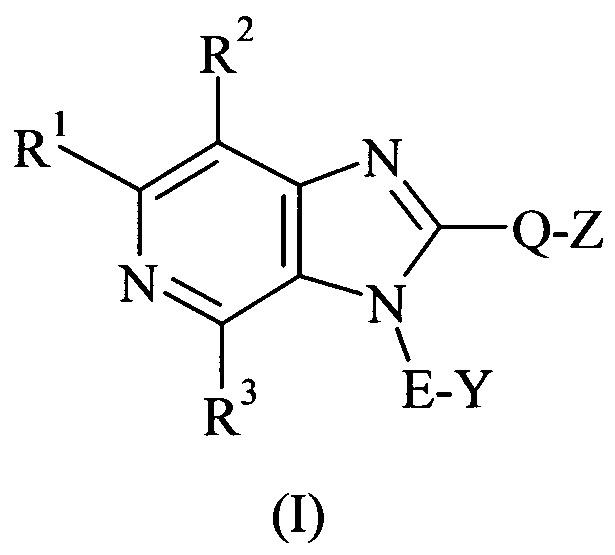 Производные имидазопиридина в качестве модуляторов активности tnf