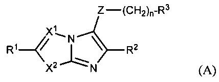 5,5-гетероароматические противоинфекционные соединения