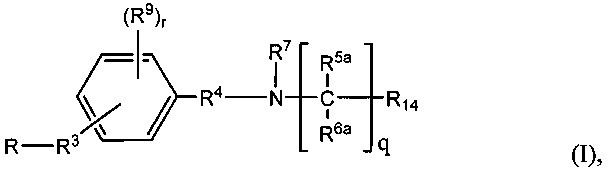 Ингибиторы лейкотриен а4-гидролазы