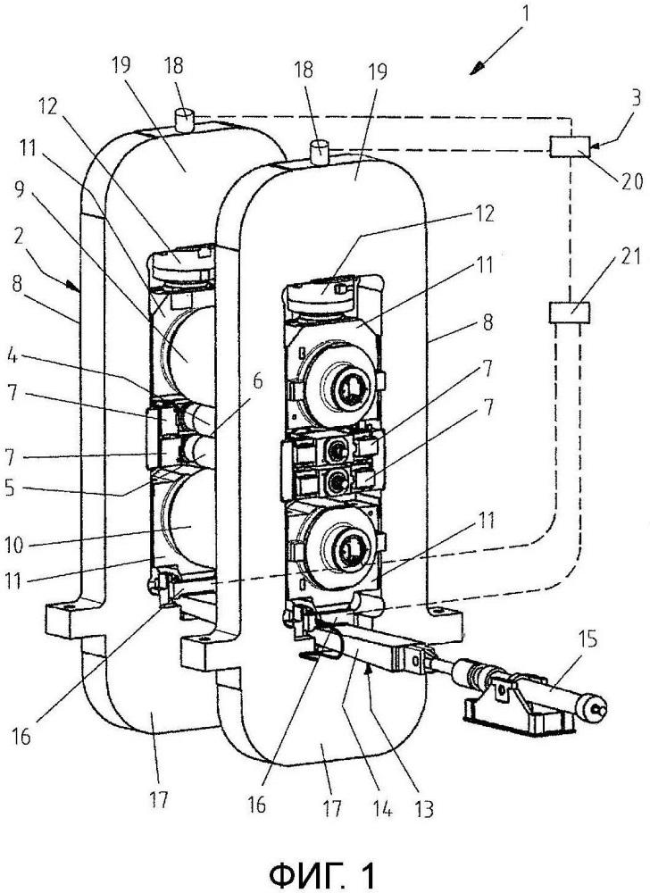 Прокатная клеть, прокатная установка и способ активного гашения колебаний в прокатной клети