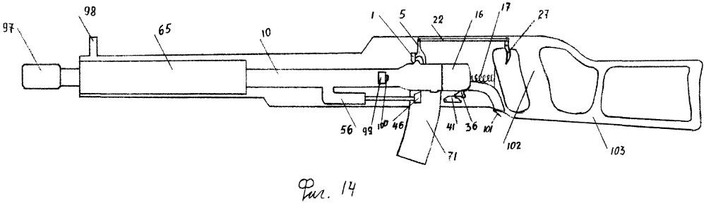 Огнестрельное оружие с ходом ствола вперед и самой минимальной отдачей