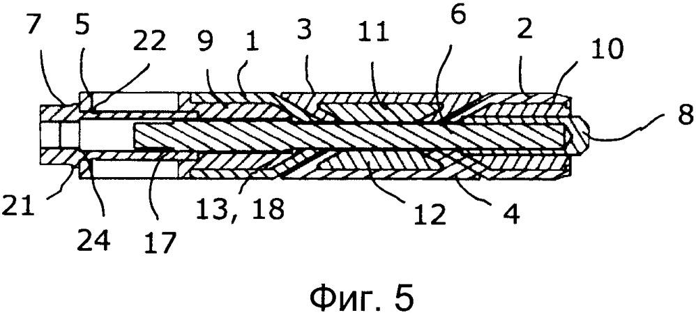 Клиновой механизм проходной системы