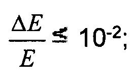 Компактный однокабинный комплекс протонной лучевой терапии