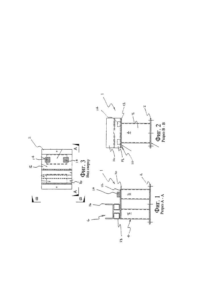 Опалубка для бетона и поддерживающая стойка для опалубки