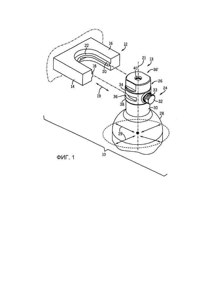 Устройства и способы обеспечения взаимодействия указательного узла, содержащего клапан и находящийся под давлением баллон, с хомутом и линейного перемещения толкательным узлом для создания гидродинамической связи с устройством для регулируемой подачи медикамента