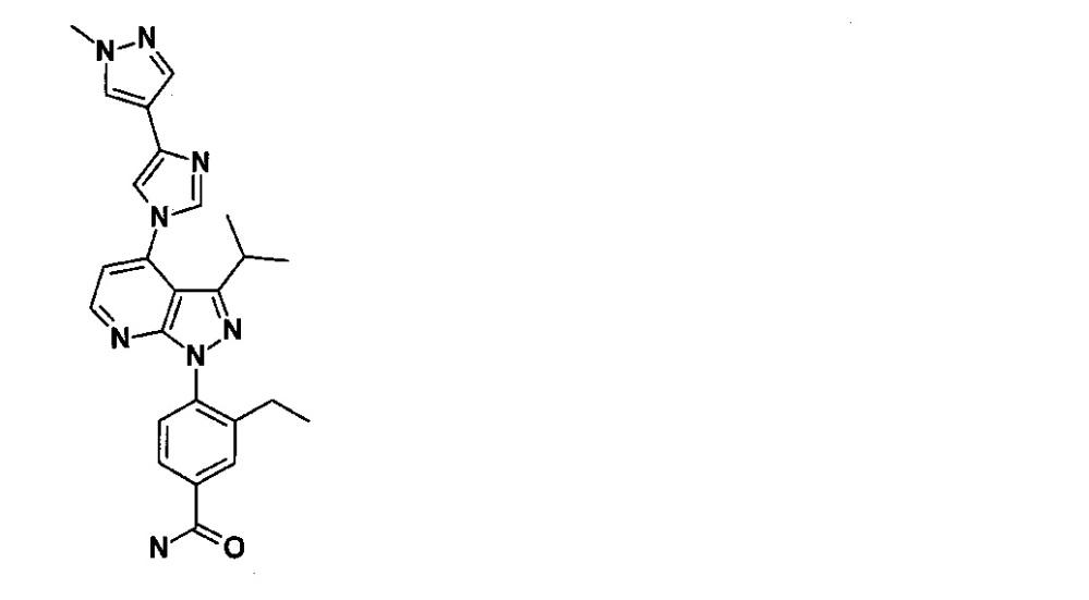 Кристаллы азабициклического соединения