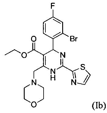 Процессы приготовления производных соединений дигидропиримидина и их промежуточных продуктов