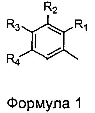 Соединения на основе фенила, замещенного альдегидными фрагментами, и их применение в парфюмерии