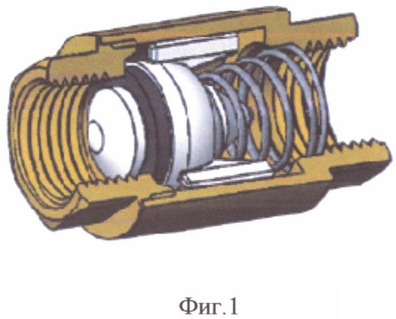 Автоматический обратный клапан низкого давления