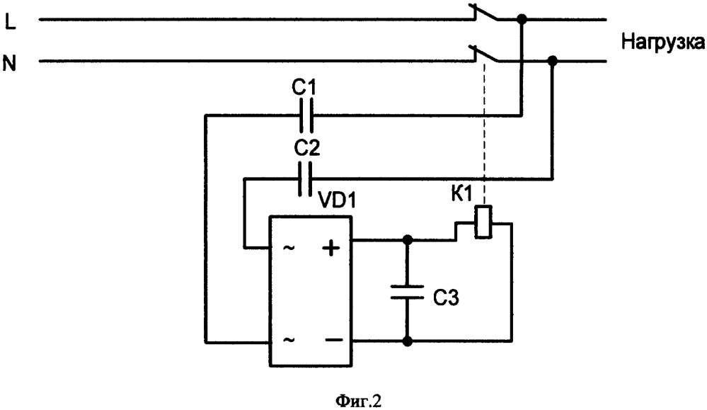 Способ и система дистанционного отключения нагрузки при проведении замеров сопротивления изоляции и вариант устройства для его реализации