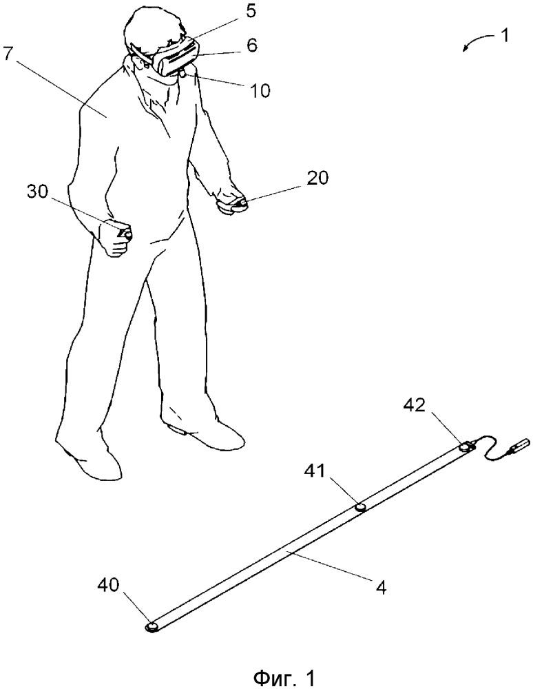 Способ и система обратного оптического трекинга подвижного объекта
