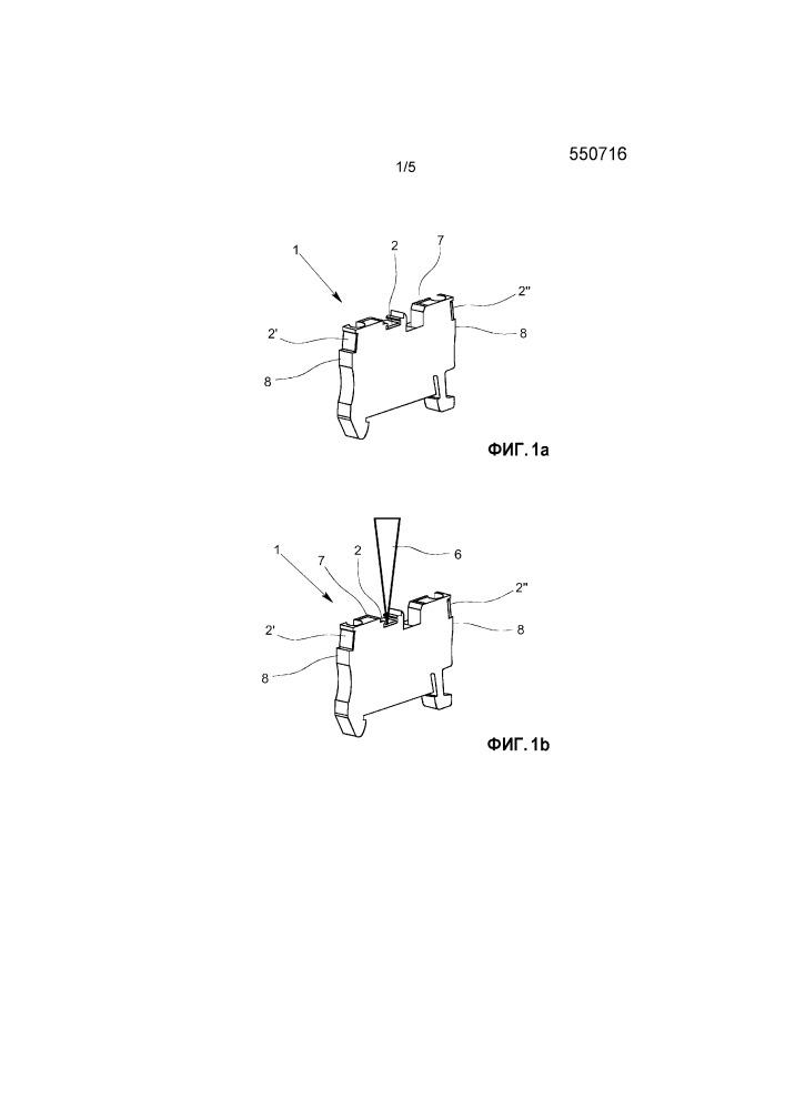 Способ маркирования электрических конструктивных элементов