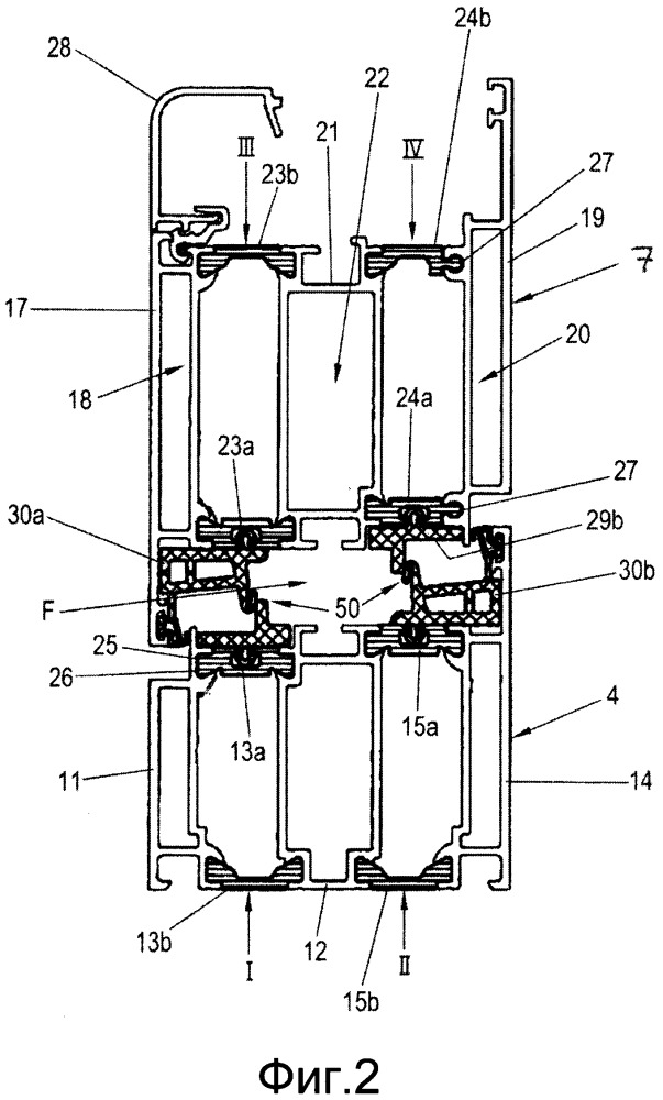Уплотнительная система для двери, окна или фасадного элемента