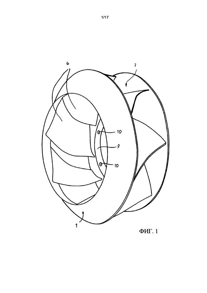 Крыльчатка для диагональных или радиальных вентиляторов (ее варианты), форма для литья под давлением для изготовления такой крыльчатки, а также устройство по меньшей мере с одной такой крыльчаткой