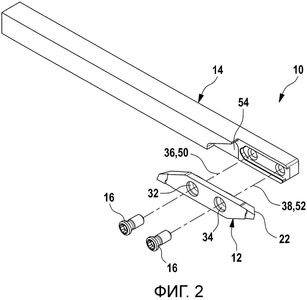 Режущая пластина, инструментальная державка и инструмент для механической обработки детали
