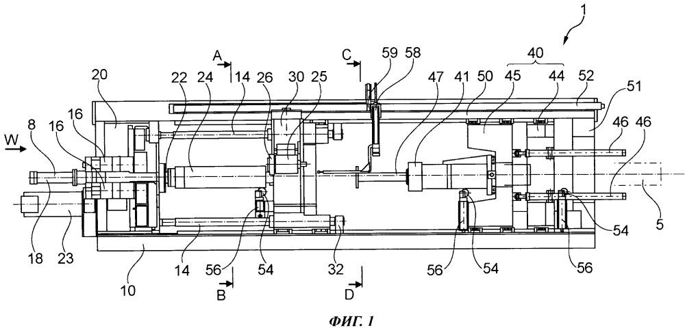 Формовочная машина для ротационного выдавливания/раскатки и способ ротационного выдавливания/раскатки