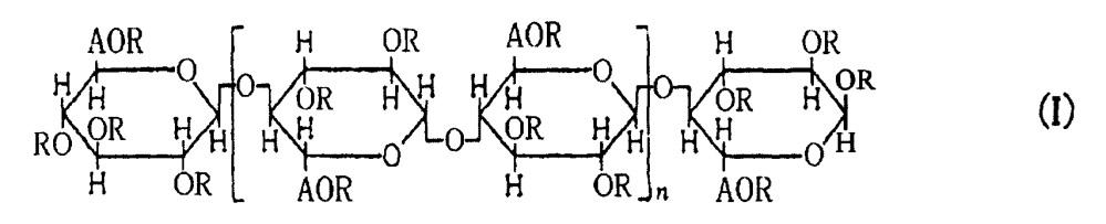 Косметическое средство в форме эмульсии типа масло в воде