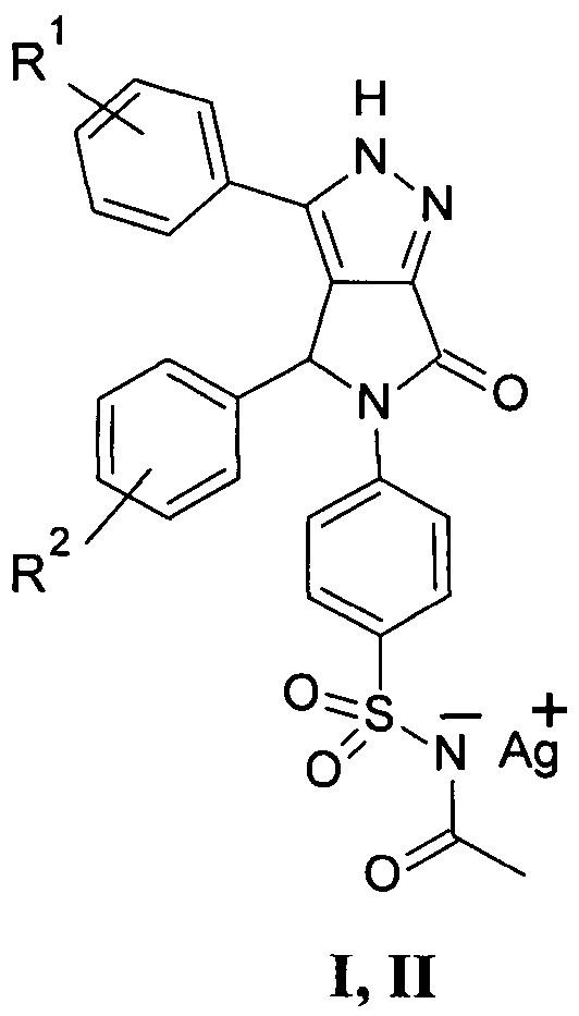 Серебряные соли 5,6-диарил-4-[4-(ацетиламиносульфонил)фенил]-3,5-дигидропирроло[3,4-с]пиразол-3-онов, проявляющие противомикробную активность