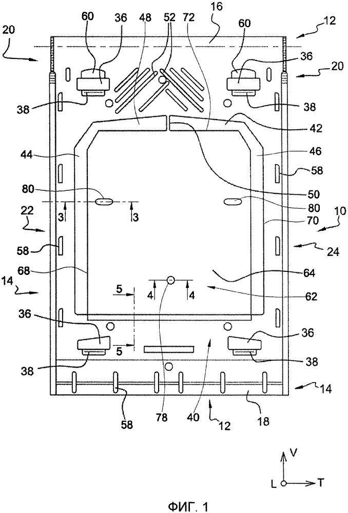 Опорная пластина для фотоэлектрической панели