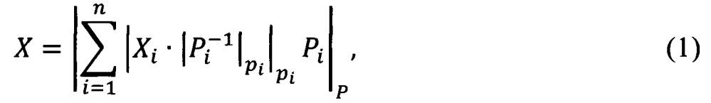 Устройство для сравнения чисел в системе остаточных классов
