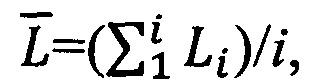 Способ определения индекса сейсмомиграционной активности в эпицентральном поле сейсмичности