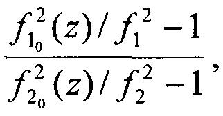 Способ измерения положения границы раздела двух веществ в резервуаре