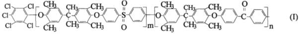 Ароматические хлорсодержащие сополиэфирсульфонкетоны и способ их получения