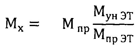 Способ количественного определения массы углеродных наноструктур в образцах